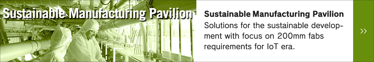 Sustainable Manufacturing Pavilion