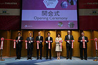 SEMICON Japan 2014 Opening Ceremony