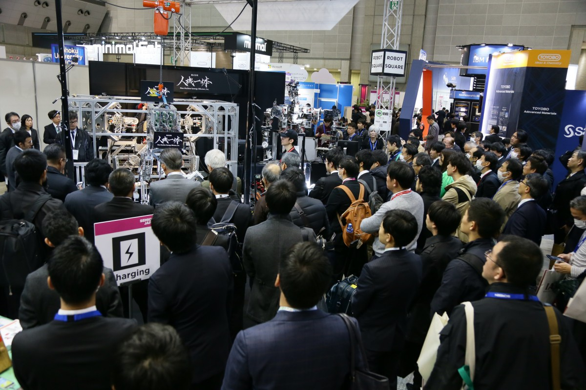 写真:2017 WORLD OF IOT