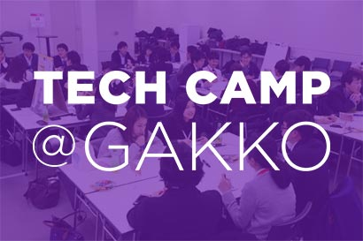 TECH CAMP@GAKKO